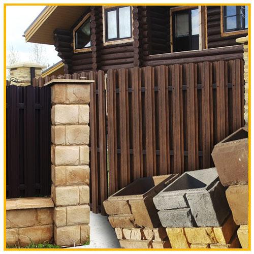 бетонные блоки столбы для заборов для дачи